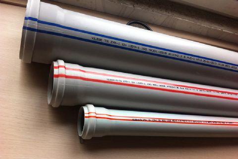 PVC Atık Su Boruları